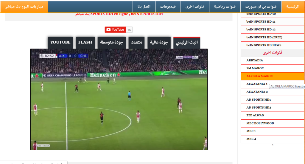Arabe-media:watch football online for free
